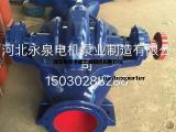 sh单级双吸离心泵价格
