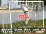五人制足球门厂家哪里有生产足球门的怎么卖