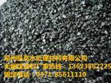 精致水洗无烟煤滤料厂家供应商