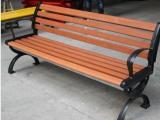 休闲椅哪个厂家好 户外休闲椅批发找宙锋科技