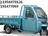 皮卡1带驾驶室货运宗申电动三轮车价格