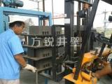小型水泥制砖机