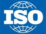 济南ISO9000质量体系认证信息需要怎么准备