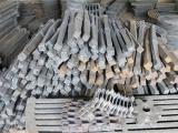 锅炉炉箅子定做批发 异形炉箅子厂家 铸铁耐高温炉箅子