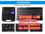 联网打印pvc打码机c-190t型号
