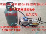 氢能源灌装设备