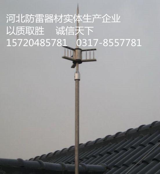 提前放电避雷针主要可以应用于哪些地方
