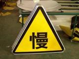 标志牌价格 铝板标志牌厂家停车场警示牌规格 交通安全标牌定做