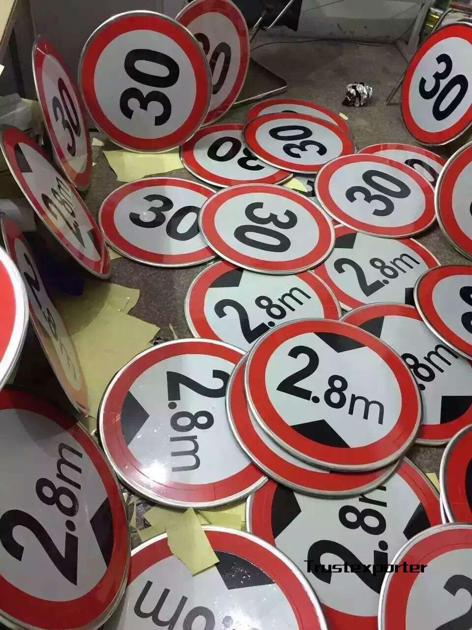 标志牌价格 铝板标志牌厂家停车场警示牌规格
