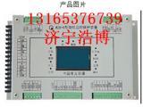 GWZB-10(6)GT微机高压综合保护装置-量大优惠