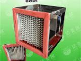 空调耐高温高效过滤器,有隔板高效过滤器,耐高温过滤器厂家报价