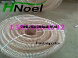 吸尘pu钢丝管大口径pu软管pu增强钢丝管钢丝pu吸尘管