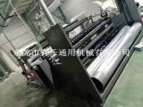卫生纸分切机 牛皮纸分切机 美纹纸分切机生产商