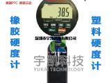 美国PTC 511A型数显式橡胶塑料邵氏硬度计