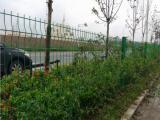 圈地钢丝围栏网 高速公路框架护栏网 铁路护栏网