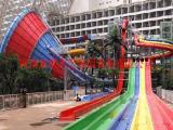 水上乐园设备报价/大喇叭滑梯/造浪设备