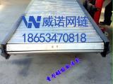 压铸件,锻造件耐高温金属板链输送线