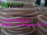 pu吸尘管pu钢丝管pu钢丝软管聚氨酯软管pu集尘管