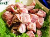 宁夏盐池滩羊壹品金羊羊腩肉粒500g正宗宁夏清真羊肉