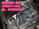固定资产管理标签打印机MAX LM-380EZ