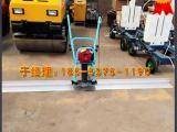 生产商本田汽油振动尺  手扶式振动尺 微型整平机