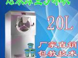 广州炫乐小型绿豆沙冰机厂家直销,绿豆冰沙机价格