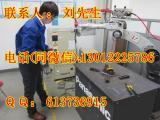 fanuc焊接机器人保养,fanuc焊接机器人厂家维修