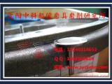 磨汽车齿轮轴CBN砂轮展示