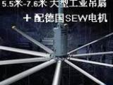 7.0米工业风扇厂家