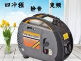 小型应急汽油发电机