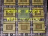 EXPLORE特价热销产品 HDMI芯片EP9132