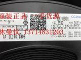 XL专卖 直流/直流升压转换芯片XL6009