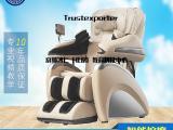 京师博仁 音乐放松椅 体感音乐放松按摩椅价格