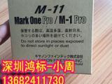 日本原装碳带价格c-210T线号机色带价格