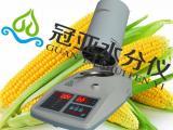 玉米水分检测仪 玉米快速测水仪 请认准深圳冠亚