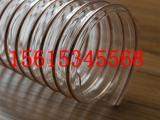 木工机械吸尘管家具厂集尘管pu钢丝伸缩管厂价批发