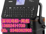 PT-E800TK兄弟线管机原装色带TR-100BK价格