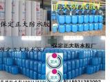 保定丙纶布种类保定涤纶布种类新型防水材料保定正大防水胶厂