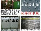 丙纶布防水卷材丙纶布防水价格保定正大防水材料