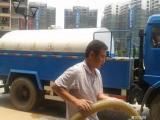 无锡崇安区清理化粪池服务