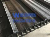 热处理工件提升输送机挡板耐高温金属网带