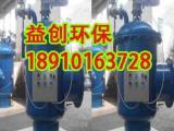 【【《给水泵滤水器/ZDH电化学除氧器/BJ益创》】】