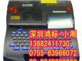 丽标C-210T国产电源适配器价格