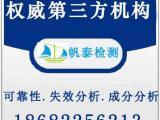 深圳第三方检测认证咨询