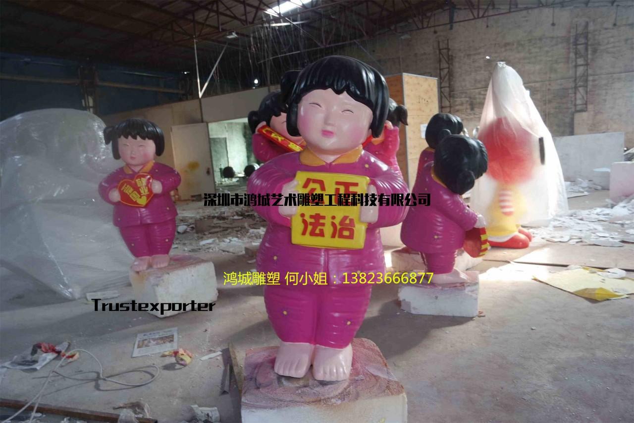 玻璃钢中国梦文化 公益宣传中国梦娃雕塑园林摆件