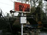 乌鲁木齐户外PM2.5监测仪