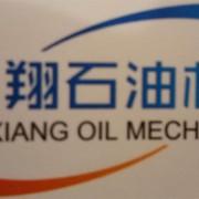 济南凯翔石油机械设备有限公司的形象照片