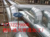 玻璃钢厨房排烟管道设计制作规格通风管道工程