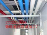 不锈钢通风管道价格 不锈钢厨房排烟管道规格