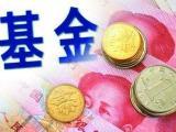 上海的投资基金管理公司转让费用